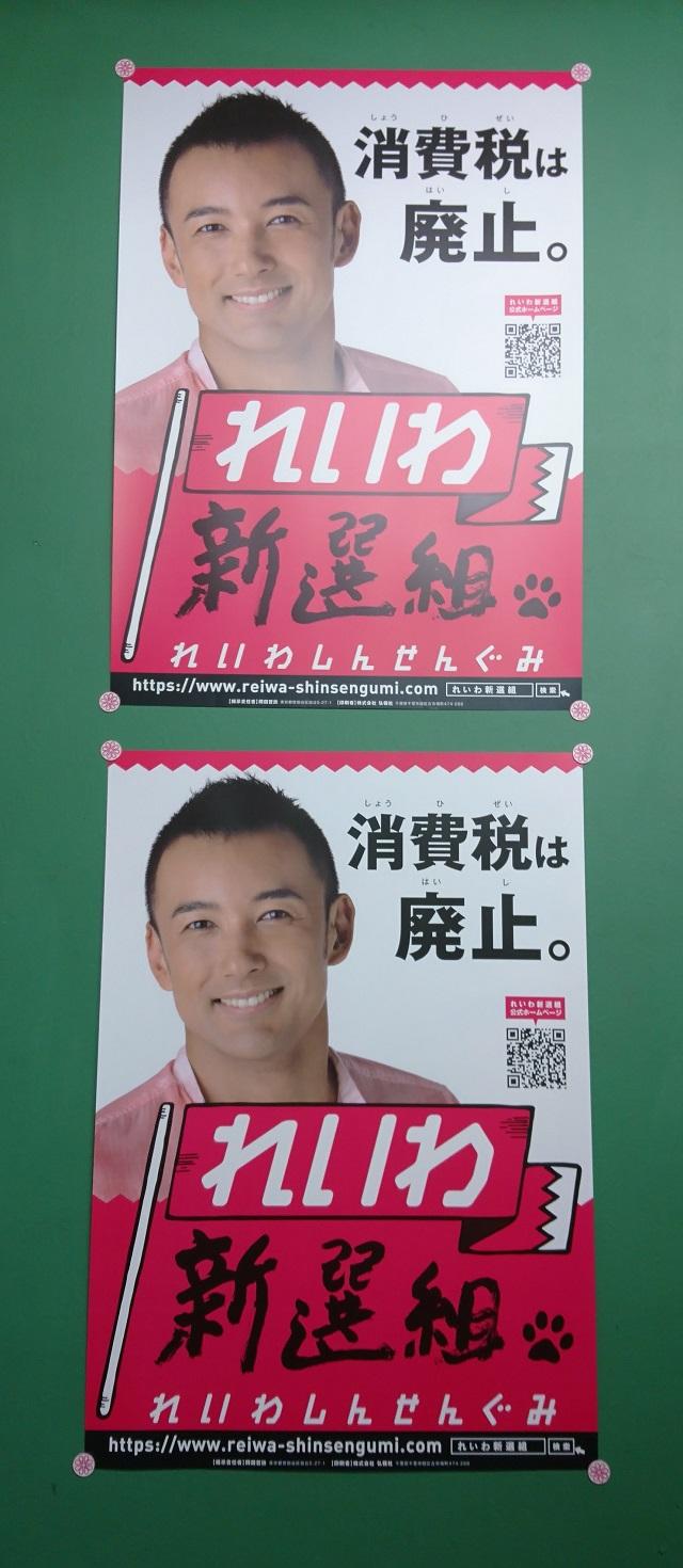 https://booksch.jp/pic/Taro20191215.jpg